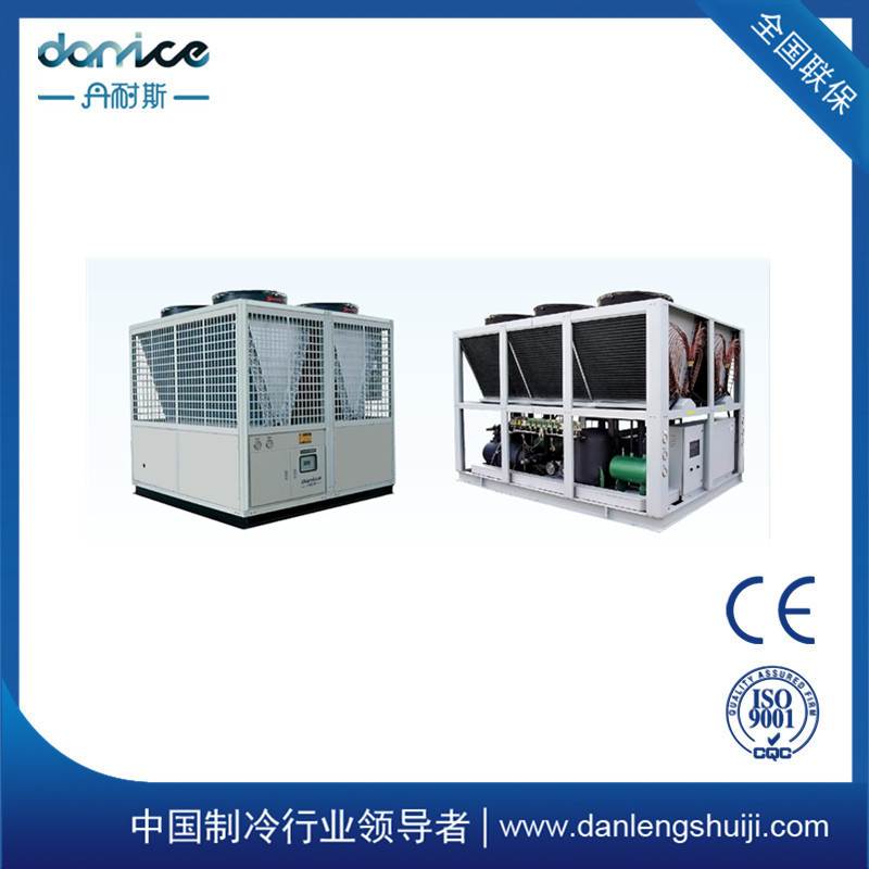 低温风冷螺杆冷冻机
